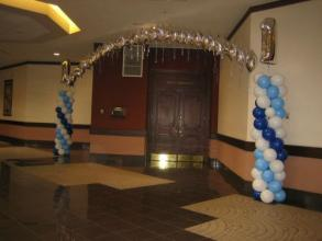 Columns & Arch with Mylar Balloon Numbers